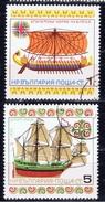 BG+ Bulgarien 1975 1985 Mi 2450 3408 Schiffe - Used Stamps