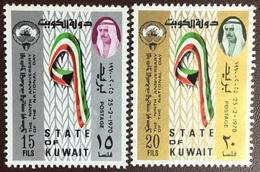 Kuwait 1970 National Day MNH - Kuwait