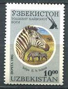 205 OUZBEKISTAN 1995 - Yvert 61 D - Zebre - Neuf ** (MNH) Sans Trace De Charniere - Ouzbékistan