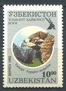 205 OUZBEKISTAN 1995 - Yvert 61 F - Aigle - Neuf ** (MNH) Sans Trace De Charniere - Ouzbékistan