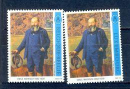 S153- België Belgique Belgium 1996. Belgian Painter Joint Issue With Luxembourg. - Belgium