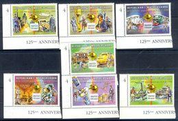 S160- Madagascar Malagasy 1999. UPU. Universal Postal Union 125th Anniversary. Space. Ship. Post Man. - Madagascar (1960-...)