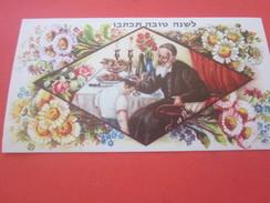 Lettre Mignonnette Et  Carte De Vœux Judaica  Asie Tel-Aviv Israël 1948-59 Lettre & Document Par Avion--Basel Suis - Israel