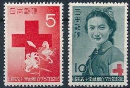 Japon 1952 Nobel Red Cross Croix Rouge MNH - Prix Nobel