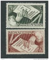 """Monaco N° 392/ 93  XX """"Journal Inédit"""" Des Frères Goncourt,  Les 2  Valeurs  Sans Charnière TB - Unused Stamps"""