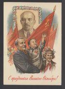 1959. The USSR. Congratulations On The Great October! People. Portrait Of Lenin. Flag. Flowers. E.Gundobin. 440. - Felicitaciones (Fiestas)