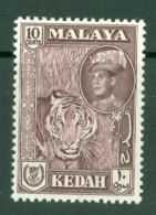 Malaya - Kedah: 1959/62   Sultan Abdul Halim Shah - Pictorial     SG109a    10c  Deep Maroon   MH - Kedah