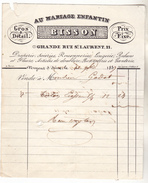 10 Nogent Sur Seine - AU Mariage Enfantin, BISSON , 11 Grande Rue St Laurent. Facture  Complète De 1839.Tb état. - 1800 – 1899