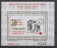 Macedoine  1995 Nobel Red Cross Croix Rouge - Prix Nobel