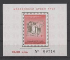 Macedoine  1996 Nobel Red Cross Croix Rouge - Prix Nobel
