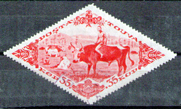 TUVA 1934 - Used - Touva