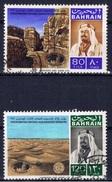 BRN+ Bahrain 1970 Mi 182-83 Archäologie - Bahrain (1965-...)