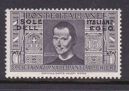 Italy-Colonies And Territories-Aegean General Issue-Rodi S45 1932 Dante Alighieri 15c Violet Gray MH - Italy
