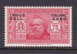 Italy-Colonies And Territories-Aegean General Issue-Rodi S50 1932 Dante Alighieri 75c Carmine MH - Italy