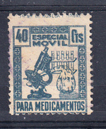 ESPAÑA.1955. ESPECIAL MOVIL PARA MEDICAMENTOS. 40 CENTIMOS. USADO CECI 2.26 - Fiscales