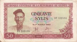 Guinea - 50 Sylis 1980 VF+ - Guinea