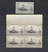Pour Les Oeuvres De La Marine 1946 - Nuovi