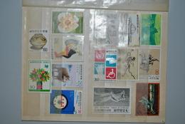 Corée Du Sud 1980/81 MNH Etat Variable - Corée Du Sud