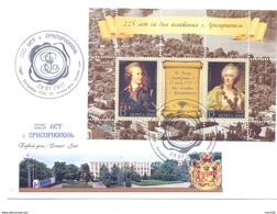 2017. Transnistria, 225y Of Grigoriopol, Town, FDC, Mint/** - Moldova