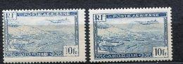 3829 -  ALGERIE  PA 2** Avion Survolant La Rade D'Alger  Impression Défectueuse  +  Normal      SUPERBE - Algérie (1924-1962)