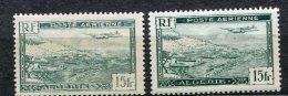 3831 -  ALGERIE  PA 3**   Impression Dépouillée  RF Et Chiffres Blancs  +  Normal      SUPERBE - Algérie (1924-1962)