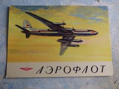 AIRLINE ISSUE / CARTE COMPAGNIE     AEROFLOT   TU 114 - 1946-....: Moderne