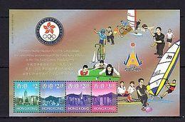 Hong Kong 1998 Asian Games MNH -(G-18) - Jeux Olympiques