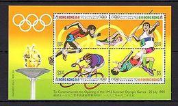 Hong Kong 1992 Olympics MNH - Jeux Olympiques
