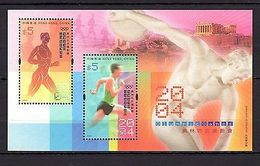 Hong Kong 2004 Olympics MNH (G-18) - Jeux Olympiques