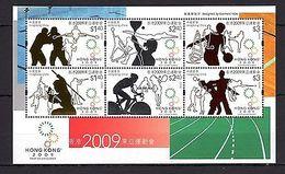 Hong Kong 2009 East Asia Games MNH -(G-18) - Olympische Spelen