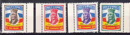 EL SALVADOR 1951.5º CENTENARIO DE ISABEL LA CATOLICA. BANDERAS DE ESPAÑA Y EL SALVADOR . NUEVO SIN CHARNELA  CECI 2.27 - Sellos