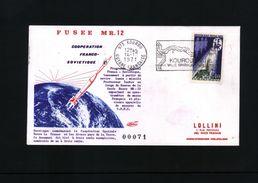 France / Frankreich 1971 Kourou French Guiana Rocket Launching - Briefe U. Dokumente