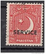 O29 Pakistan 1949  Crescent Moon Overprint Surcharged SERVICE Viaggiato Used - Pakistan