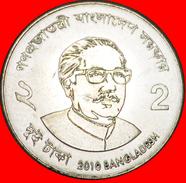 § LOTUS: BANGLADESH ★ 2 TAKA 2010 MINT LUSTER! LOW START★ NO RESERVE! - Bangladesh
