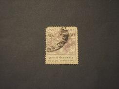 ITALIA REGNO - Enti Semistatali - VARIETA' - 1924 TURRITA 50 C., Colloc. Con O Rotta - TIMBRATO/USED Assai Difettoso - 1900-44 Victor Emmanuel III.