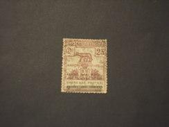 ITALIA REGNO - Enti Semistatali - VARIETA' - 1924 LUPA 25 C., Sopr - TIMBRATO/USED Assai Difettoso - Versichert