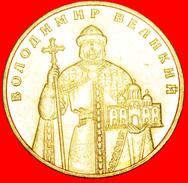 § PROPAGANDA: Ukraine (ex. The USSR, Russia) ★ 1 GRIVNA 2010 MINT LUSTER! LOW START★ NO RESERVE! - Ukraine