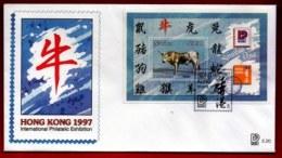 NAMIBIA, 1997, Mint FDC,  Hong Kong 97, MI Nr. 2.20ms,  F4046 - Namibië (1990- ...)
