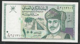 Sultanate Oman Banknote OMAN - 100 Baisa AH 1416 1995 AD P# 31 AU - Oman