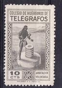 ESPAÑA 1957. MUTUALIDAD DE TELEGRAFOS . 10 CENTIMOS.TAM TAM INDIGENA . NUEVO SIN GOMA . CECI 2.29 - Bienfaisance