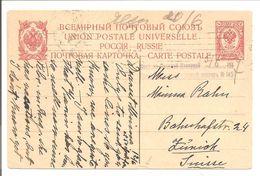 Finland. Postikortti Postkort Michel 30. Censor-Zensur No 145>Suisse - Finland