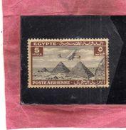 EGYPT EGITTO 1933 1938 AIR MAIL POSTA AEREA AIRPLANE OVER GIZA PYRAMIDS 5m USATO USED OBLITERE' - Poste Aérienne