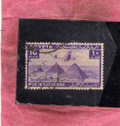 EGYPT EGITTO 1933 1938 AIR MAIL POSTA AEREA AIRPLANE OVER GIZA PYRAMIDS 10m USATO USED OBLITERE' - Poste Aérienne