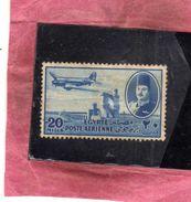 EGYPT EGITTO 1947 AIR MAIL POSTA AEREA KING FAROUK DELTA DAM DC-3 PLANE 20m USATO USED OBLITERE' - Posta Aerea