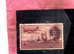EGYPT EGITTO 1953 AIR MAIL POSTA AEREA KING FAROUK DELTA DAM DC-3 PLANE OVERPRINTED 5m USATO USED OBLITERE' - Posta Aerea