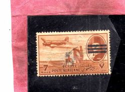EGYPT EGITTO 1953 AIR MAIL POSTA AEREA KING FAROUK DELTA DAM DC-3 PLANE OVERPRINTED 7m USATO USED OBLITERE' - Posta Aerea