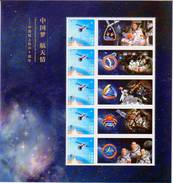 China 2013 Chinese Dream And Affection For Aerospace -Shenzhou Spaceship Special Sheet - 1949 - ... Volksrepubliek