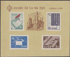 COREE /KOREA   BLOCK  N°1 **MNH Réf  H473 T - Korea (...-1945)