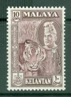 Malaya - Kelantan: 1957/63   Sultan Ibrahim - Pictorial    SG89    10c  Deep Maroon    MH - Kelantan