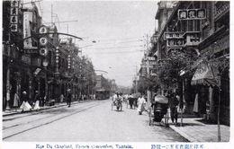 French Concession - Tien Tsin En 1929 - Cina
